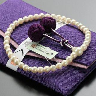 数珠 女性用 約6.5ミリ 貝パール 梵天房(紫紺 )数珠袋(紫)付き 2000200100270