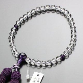数珠 女性用 約7ミリ 甲府磨き 本水晶 紫水晶 正絹房 2000200500490 送料無料