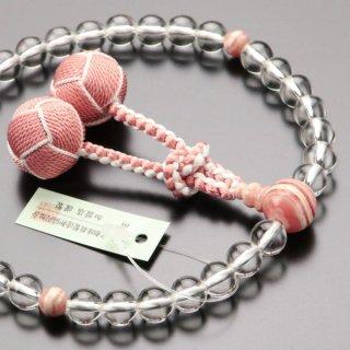 数珠 女性用 約8ミリ 本水晶 ロードクロサイト 正絹房 102080116 送料無料