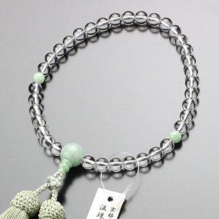 数珠 女性用 約7ミリ 甲府磨き 本水晶 ビルマ翡翠 正絹房 2000200600640 送料無料