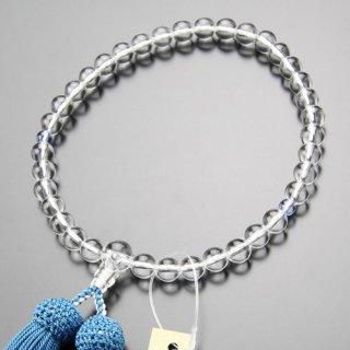 数珠 女性用 約7ミリ 本水晶 ブルークォーツ 正絹房 2000200900122