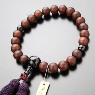 数珠 男性用 22玉 紫檀(艶消し)紫蘇輝石 正絹房 101220059 送料無料