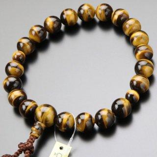 数珠 男性用 20玉 虎目石 正絹房 101200025 送料無料
