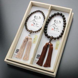 ≪ペア数珠≫数珠 男性用・女性用 茶水晶 正絹房 2000500100253 送料無料