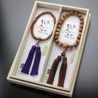 ≪ペア数珠≫ 数珠 男性用・女性用 インド白檀 正絹房 2000500100260 送料無料