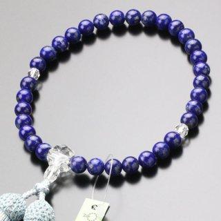 数珠 女性用 約8ミリ ラピス カット水晶 正絹房 2000200401520 送料無料