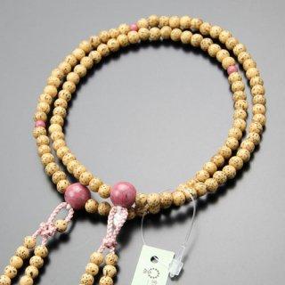 真言宗 数珠 女性用 8寸 星月菩提樹 ローズシリシャスシスト 梵天房 102330020 送料無料