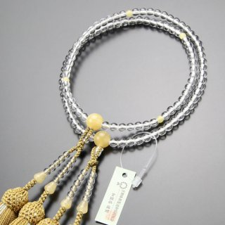 八宗派兼用 数珠 女性用 8寸 本水晶 イエローオニキス 正絹房 102880122 送料無料