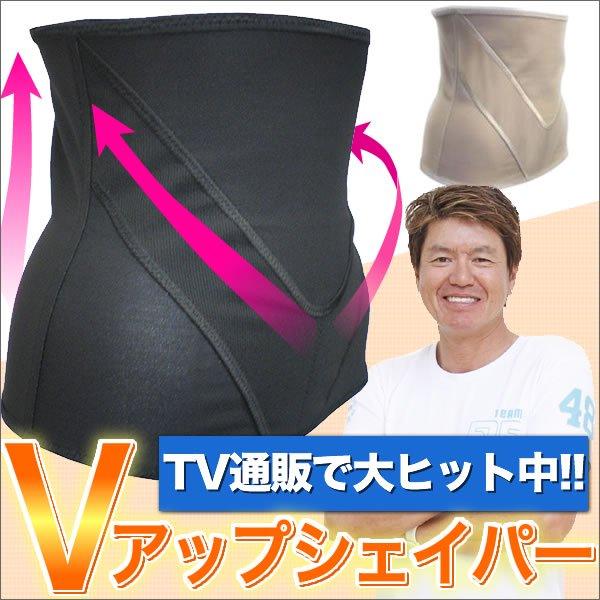 ヒロミプロデュース Vアップシェイパー(高デニール生地 V字設計 背筋スッキリボーン)500円Quoカード