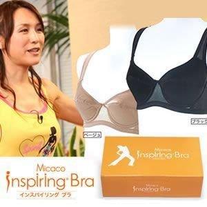 ミカコMicacoインスパイリングブラ(産後のバスト補整 胸と背中の筋肉を刺激)25%OFFセール+1000円Quoカード