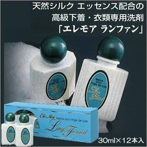目々澤恵子プロデュース エレモア ランファン(30ml×12本入 高級下着衣類洗剤) 1500円Quoカード