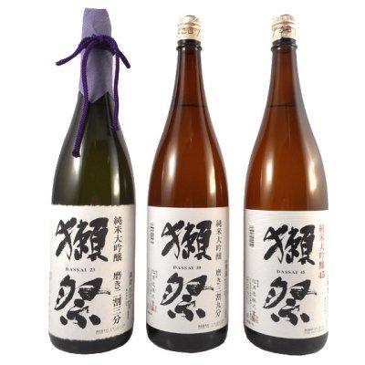 獺祭 飲み比べセット 純米大吟醸 磨き23/39/50 1800ml 3種 【送料無料】