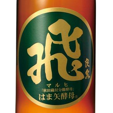 飛良泉 山廃純米 マル飛No.24 限定生酒 ...