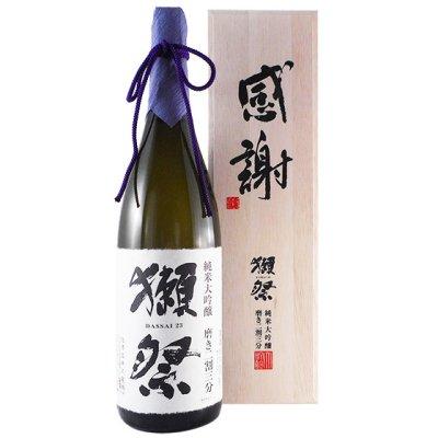 獺祭 純米大吟醸 磨き2割3分 「感謝」木箱入り 1800ml