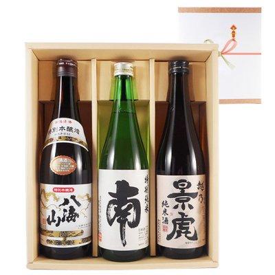 日本酒 飲み比べセット 新潟厳選蔵元 八...