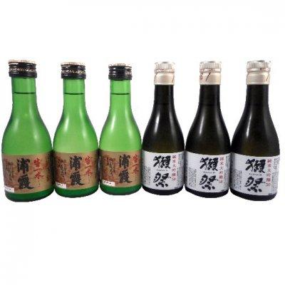 日本酒 飲み比べセット 獺祭 純米大吟醸...