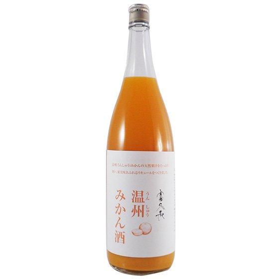 今田酒造本店 富久長 温州みかん酒 1800mL
