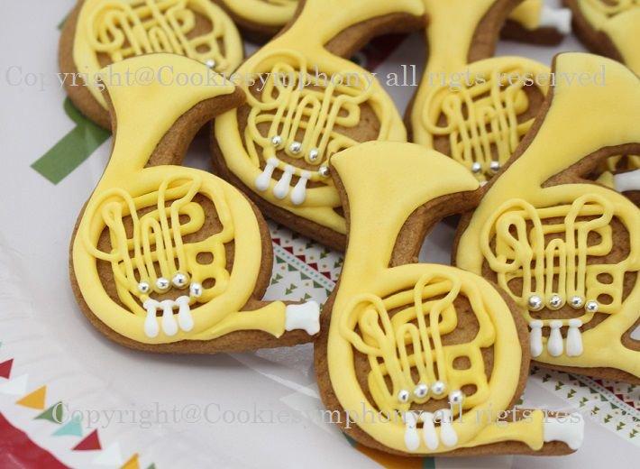 ホルン型クッキー単品