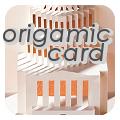 オリガミック・カード