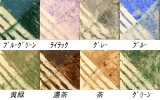 下絵具クレヨン No.209 パステル系セット