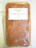 Big size フレッシュトマトとバジルソース ブック型 1kg (冷凍便)
