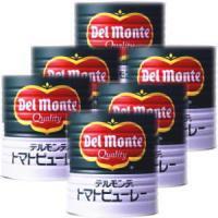 デルモンテ トマトピューレ 3000g1号缶×6【常温便】6缶入り 1ケース