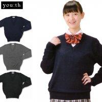 新着★スクールシーン・日本製★スクールセーター 男女兼用★上質・高機能ウール混ハイゲージ プレーンセーター