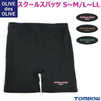 <img class='new_mark_img1' src='https://img.shop-pro.jp/img/new/icons29.gif' style='border:none;display:inline;margin:0px;padding:0px;width:auto;' />【送料無料】オリーブ・デ・オリーブ スクールスパッツ 黒 ロゴプリント入り