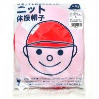 紅白帽子 体操帽子 M〜LL