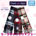 <img class='new_mark_img1' src='https://img.shop-pro.jp/img/new/icons1.gif' style='border:none;display:inline;margin:0px;padding:0px;width:auto;' />新着★Candy Sugar(キャンディシュガー)チェック柄マフラー