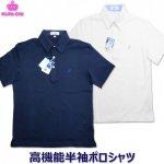 <img class='new_mark_img1' src='https://img.shop-pro.jp/img/new/icons1.gif' style='border:none;display:inline;margin:0px;padding:0px;width:auto;' />高機能鹿の子ポロシャツ 半袖 白/紺 男女兼用 S-LL KURI-ORI(クリオリ)