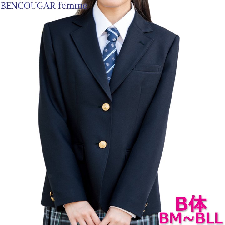 ベンクーガーファム スクールブレザー 濃紺 女子用 BM/BL/...