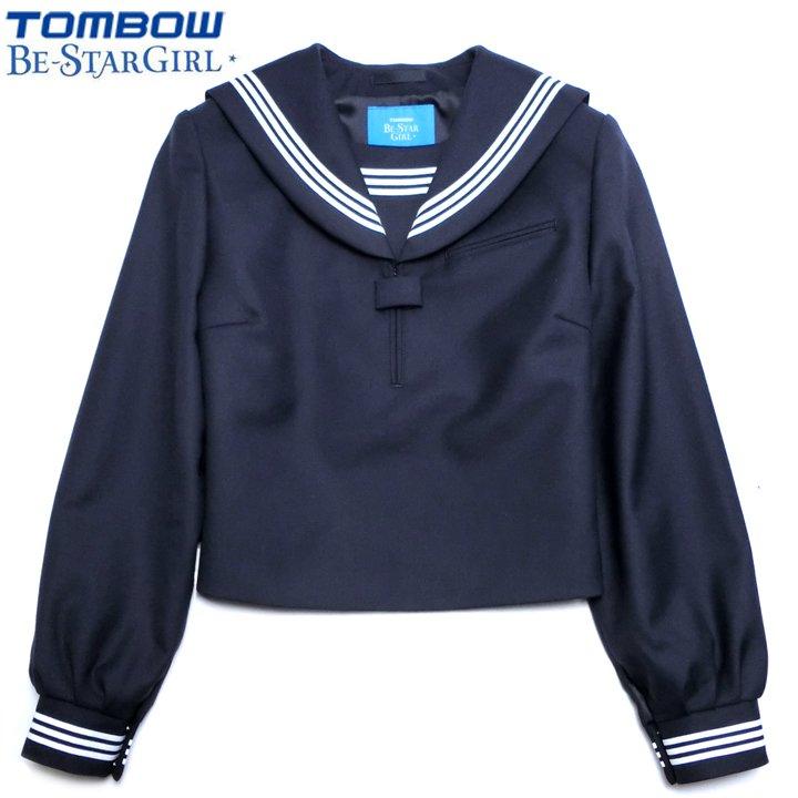 TOMBOWトンボBe-StarGirl 冬用 紺セーラー服 155A-175A 【...
