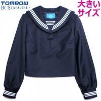 <img class='new_mark_img1' src='https://img.shop-pro.jp/img/new/icons1.gif' style='border:none;display:inline;margin:0px;padding:0px;width:auto;' />TOMBOWトンボBe-StarGirl 冬用 紺セーラー服 180A/185A/165B〜185B 【日本製】