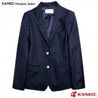 KANKO Harajuku Select ブレザー 女子用 濃紺 M-LL 2つボタン 日本製 カンコー学生服