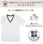 BHPC吸汗速乾半袖セーラーズニット(白×紺衿)