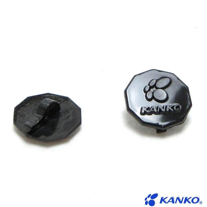 KANKO 学生服チェンジボタン プラスチック製 裏ボタン バ...