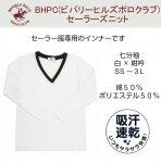 BHPC吸汗速乾七分袖セーラーズニット(白×紺衿)