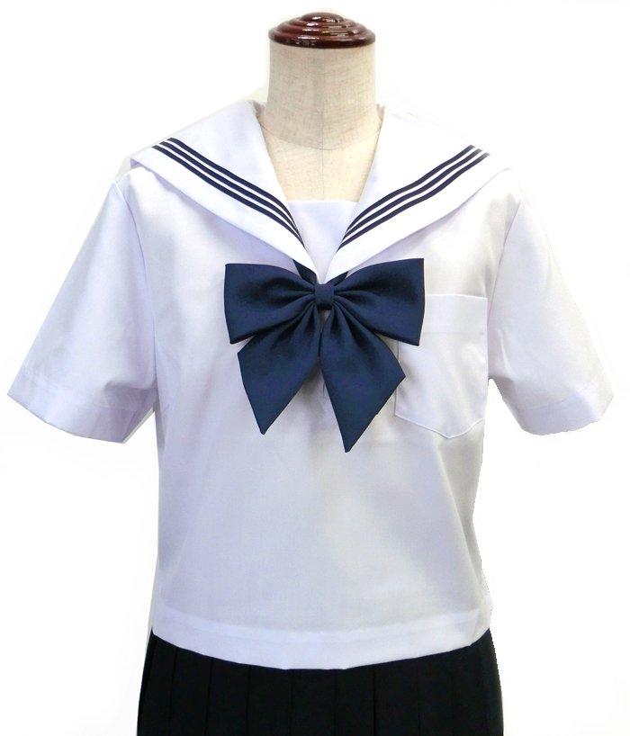 白半袖セーラー服(白襟・紺三本線) - アイラブ制服