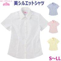 BE STELLA(ビー・ステラ)半袖タイトシルエットシャツ