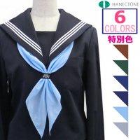 セーラー服用三角スカーフ(三角タイ)ナイロンタフタ(特別色)