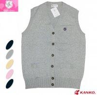 女子スクールベスト【ST455】カンコー学生服スイートティーン綿100%ハイゲージ前開き