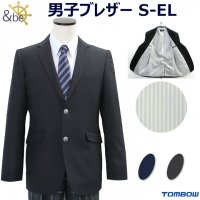 新ブランド★&be(アンビー)男子用ウール混濃紺2つボタンブレザー