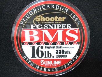 300m SUNLINE Shooter FC SNIPER BMS AZAYAKA 330yds