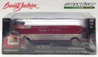 グリーンライト バレット・ジャクソン 1950 GM フューチャーライナー