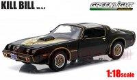 グリーンライト 1979 ポンティアック ファイヤーバード トランザム 「KILL BILL VOL. I & II 」 1:18