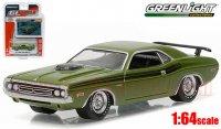 グリーンライト GL MUSCLE16 1971 ダッジ チャレンジャー HEMI R/T グリーン 1:64