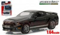 グリーンライト GL MUSCLE16 2010 シェルビー GT500 ブラック 1:64