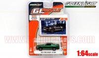グリーンライト GL MUSCLE16 2010 シェルビー GT500 1:64 GreenMachine