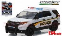グリーンライト HOT PURSUIT #21 2015 フォード エクスプローラー ポリス インターセプター US.アーミー  1:64